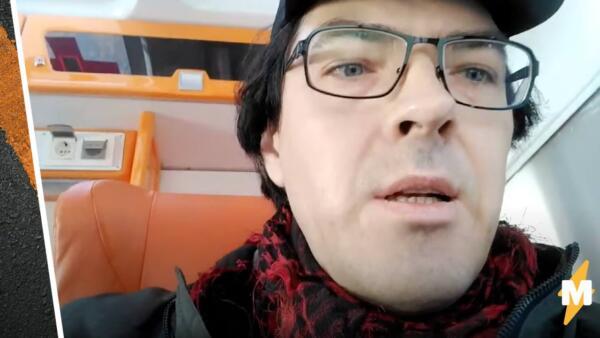 Инцел Алексей Поднебесный в стриме утверждает, что его насильно везут к психиатру. Виноваты феминистки?