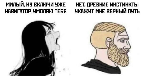 Мем с плачущей аниме-девушкой Ая Асагири возродился и теперь прожаривает парней сильнее