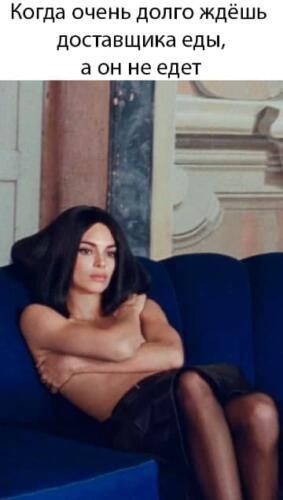 Фото равнодушной Кендалл Дженнер из ванильных картинок перешло в мемы об утомительном ожидании