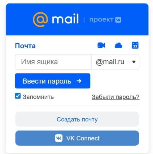 Сменивший название Mail Ru Group угодил в ехидные пикчи. Когда VK всех переиграл и уничтожил