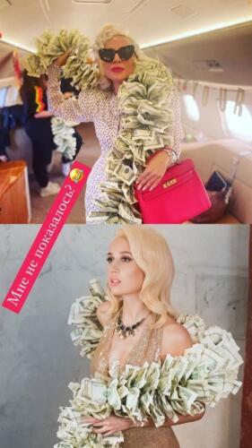 Леди Гага повторяет за Клавой Кокой? Певица из Black Star обвинила актрису в краже дизайна боа из долларов