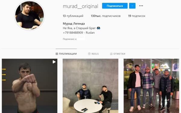 Как дагестанец Мурад живёт после бума мемов с такси. Исрапил Рамазанов подался в блоггинг и добрые дела