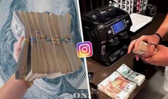 В инстаграме фейковые «миллионеры» в комментариях обещают деньги всем подряд. Зачем они это делают