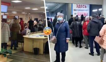 Как россияне толпой на вакцинацию пошли. Рунет заполонили кадры «ада» из жутких очередей на прививку