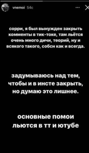 Почему зрители отворачиваются от блогера Лёши Внемного. Считают, что он мстит Anastasiz видео с новой девушкой