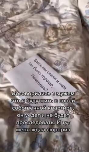 Романтичный