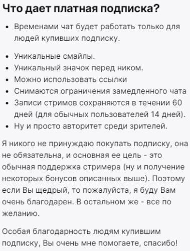 Что известно о самом богатом стримере Хесусе. Парень из Новокузнецка, долго скрывавший своё лицо